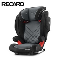 德國《RECARO》Monza Nova 2 Seatfix 成長型汽座-石墨灰