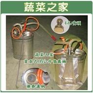 """【蔬菜之家007-B21】台灣製(1-3/4"""")16公升白鐵噴霧器桶"""