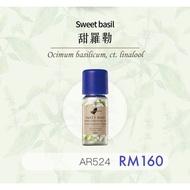 Easecox AR 524 Sweet Basil