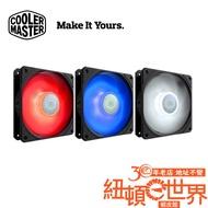 Cooler Master 酷碼 SickleFlow 120 BLUE / RED / White 12cm 機殼風扇