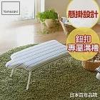 日本【YAMAZAKI】人型可掛式桌上型燙衣板(直條紋)