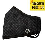 PYX 品業興 P輕薄型口罩-黑格紋
