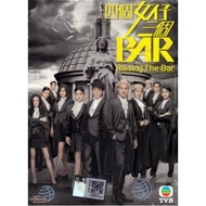 TVB Drama DVD Raising The Bar 四个女仔三个BAR