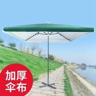 遮陽傘加厚太陽傘遮陽傘大雨傘擺攤商用超大號戶外大型擺攤傘四方長方形 LX