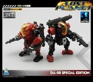 [Rud's]變型變形金剛  MFT DA-08&09 動力服 KO 戴亞克隆 限量1000體