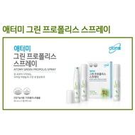 【牛媽媽】韓國 艾多美 蜂膠噴霧 30ml/瓶