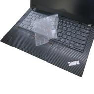 【Ezstick】Lenovo ThinkPad T480S 奈米銀抗菌TPU 鍵盤保護膜(鍵盤膜)
