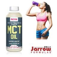 Jarrow賈羅公式 中鏈三酸甘油脂MCT Oil 椰子油來源 591ml/瓶