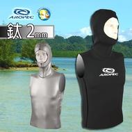 [台灣製 Aropec] 2mm 100%鈦金屬 頭套 防寒背心 可正反面穿,蝴蝶魚游泳防寒專家