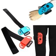 Switch跳舞手腕帶+健身環腿帶 Ring Fit Adventure綁帶可調節鬆緊 現貨 限時優惠