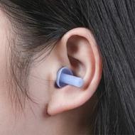 耳塞 打呼 睡眠 靜音 耳罩 宿舍 工作 降噪 隔音 附收納盒 防噪音 睡覺 午睡用 重複使用 可水洗 矽膠 傘狀軟式耳塞 ♚MY COLOR♚【F016】