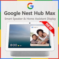 🔥NEW🔥 Google Nest Hub Max - Smart Speaker and Home Assistant
