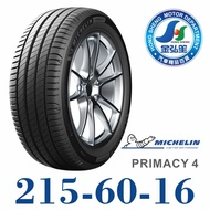 米其林 MICHELIN PRIMACY 4 215-60-16