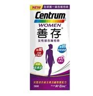 [COSCO代購] W105320 Centrum 善存女性綜合維他命 280錠