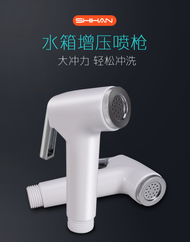 馬桶噴槍廁所水箱增壓婦洗器噴頭衛生間馬桶伴侶神器套裝沖洗器