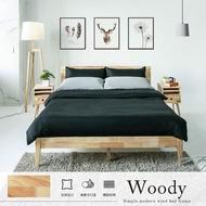 【obis】Woody北歐實木雙人床架(雙人5尺)