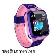 นาฬิกาอัฉริยะ สมาร์ทวอทช์ ไอโม่ Q12B เมนู ภาษาไทย โทรเข้าโทรออก สำหรับเด็กทุกเพศทุกวัย สีชมพู