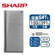 SHARP 541公升自動除菌離子玻璃雙門冰箱 SJ-GD54V-SL免費標準安裝定位+送 古寶 抗菌洗手乳+75%酒精乾洗手組