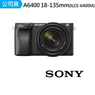 【SONY 索尼】ILCE-6400M A6400M+18-135mm KIT 黑 銀 微單眼(公司貨)