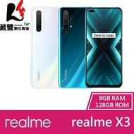 【贈自拍棒+手機立架】realme X3 (8G/128G) 6.57吋智慧型手機