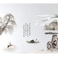BO雜貨【YV4500-1】新款壁貼 無痕創意壁貼 居家裝飾 山水畫中國風水墨畫 AM911AB