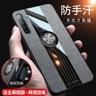 Realme XT手機保護套  realme5 pro布紋指環手機殼 realme3 pro全包防摔保護殼 可車載磁吸
