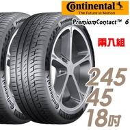 【馬牌】PremiumContact6 舒適操控輪胎_二入組_245/45/18(PC6)