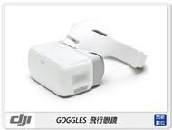 DJI GOGGLES 飛行眼鏡 VR 實境 適Mavic Pro/Phantom 4 Inspire/spark