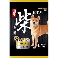 日本犬YEASTER 柴犬專用飼料 4.5KG 黑帶.雞三昧-為柴犬量身打造的專屬配方1262高齡犬/成幼犬