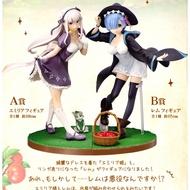 日本正版帶回 一番賞 從零開始的異世界 雷姆 拉姆 愛蜜莉雅