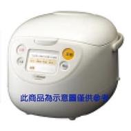 『ZOJIRUSHI』 ☆ 象印 微電腦六人份電子鍋 NS-WXF10