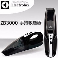 ZB3000 Electrolux 瑞典伊萊克斯MobiAid兩用手持吸塵器