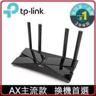 《新品上市 New !》TP-LINK Archer AX50 AX3000 wifi 6 Gigabit雙頻802.11ax無線網路分享路由器