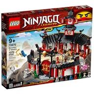 樂高積木 LEGO《 LT70670 》 NINJAGO 旋風忍者系列 - 旋風忍術修道院