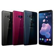 HTC U12+ 6G/128G【加送保貼-內附保護殼】