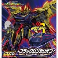 【崑山玩具X日韓精品】PLARAIL 新幹線變形機器人 DXS08 暗黑號/鐵道王國