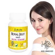 BeeZin康萃 瑞莎代言 日本高活性蜂王乳芝麻素錠30錠x1瓶