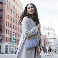 【KIPLING】冰雪渲染粉紫三夾層配件包-CREATIVITY XB