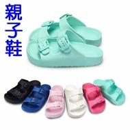 【My style】富發牌3SH01輕量造型防水兒童拖鞋(.黑.粉.軍綠)16.18.20.22號