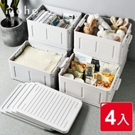 木暉-日式無印風大容量附蓋折疊收納箱 4入