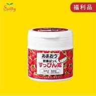 【即期福利品】Sastty 日本製 素顏姬 甘王 草莓酵素面膜 酵素面膜 面膜 原廠公司貨