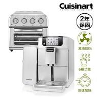 【Cuisinart 美膳雅】義式全自動濃縮咖啡機 (EM-1000TW)+9L多功能氣炸烤箱(TOA-28TW)
