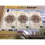 現貨良品空卡 JR東日本 Suica 西瓜卡 東京車站100周年限定