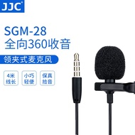 N9 Hot-selling JJC Lavalier Wired Microphone Phone Microphone Douyin Web Live K Song Recording Voice Chat Chest Mai Street Interview Apple Android Universal iPhone Xs 7 8 x R17