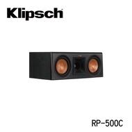 【公司貨】美國KLIPSCH RP-500C 中置喇叭 (一支)