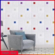 kl 10Pcs Self Adhesive Wall Stickers for Living Room Bedroom Sound Insulation 3D Foam Wallpaper
