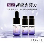【FORTE】台塑生醫賦活膠原全效凍乾粉 精華安瓶10ml(3入組)