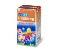 【杏輝】肝精B群軟膠囊 60粒/盒