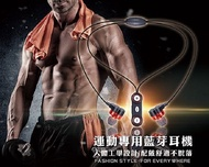 S11 項鏈式藍芽耳機 入耳式 4喇叭雙驅動 磁扣運動健身休閒立體聲