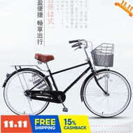Raleigh British Lanling variable speed bicycle Japanese women's elderly city bike Q